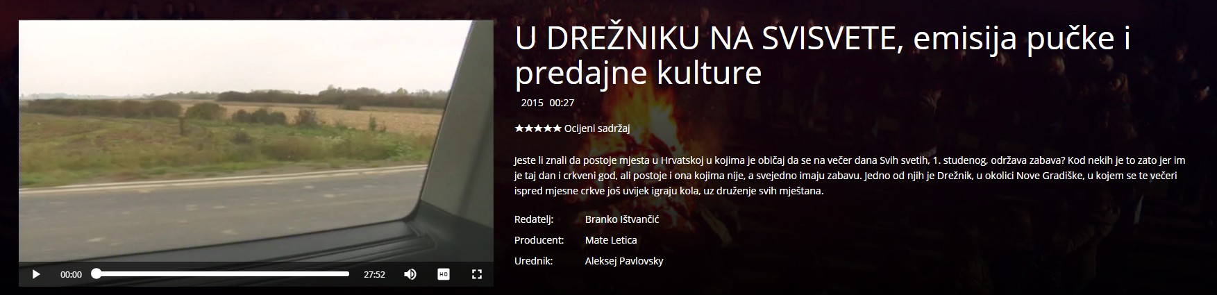 svisvete-dreznik-link-video